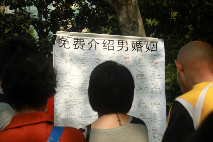 поиски на рынке невест в Шанхае5
