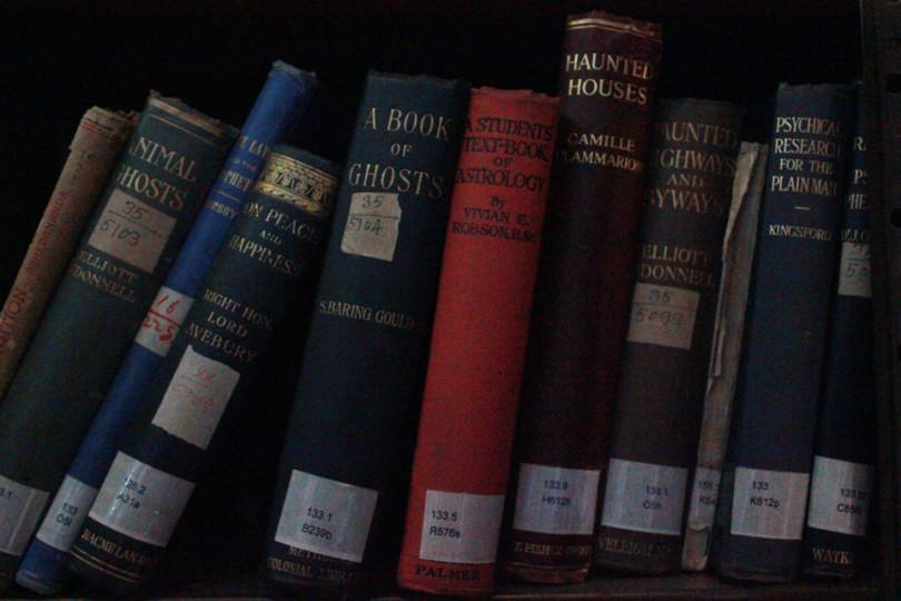 Библиотека Кайзер в Катманду