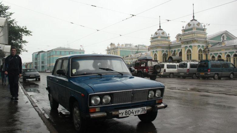 Irkuck dworzec Kolej Transsyberyjska