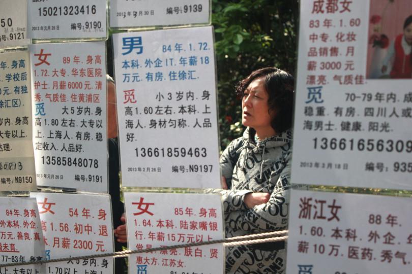 Chiński targ ślubny