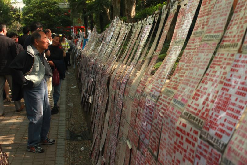 Rynek małżeński w Szanghaju
